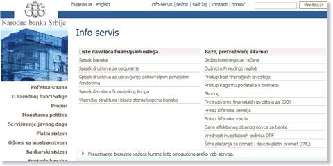 Narodba banka Srbije - info servis